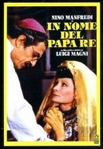 in_nome_del_papa_re